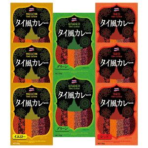 3種のタイ風カレーセット ギフト プレゼント ギフトセット 御中元 お中元 敬老の日