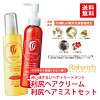 Rishiri hair cream & Rishiri hair mist set rishi Rich series! Treatment not to wash away! It is additive-free with non-silicone! Combination luxurious including Rishiri kombu extract in the hairdressing ingredient of 50 kinds! Hair with moisture! A r