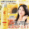 Rishiri hair mist rishi Rich series! A mist for the morning! It is additive-free with non-silicone! Combination luxurious including Rishiri kombu extract in the hairdressing ingredient of 50 kinds! Rishiri hair cream and a laying upon errand!