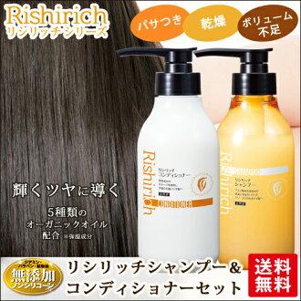 比rishiritchishampu&調節器安排利尻發膏、利尻頭髮霧的rishiritchishirizu新上市! 5種有機油配合※保濕成分
