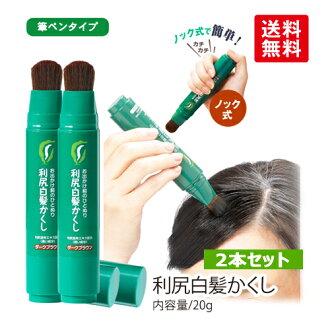 無添加劑的利益對接的頭髮或梳 2 套 ! 在 22 種植物提取物對頭髮和頭皮溫柔 !隱藏灰色的頭髮 ! 在家裡輕鬆染髮劑