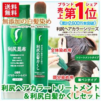 明的屁股頭髮及感興趣的屁股頭髮梳集嗎?無添加劑的感興趣的屁股系列 ! 溫柔對頭髮和頭皮上利尻昆布 !安全的頭髮 !