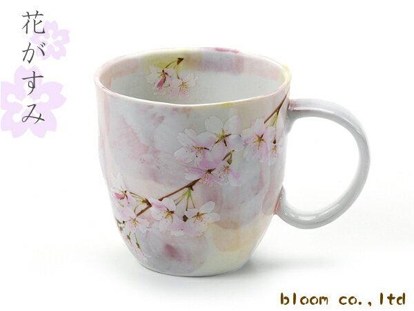 美濃焼 花がすみマグカップ/ピンク 【径8.5x高8.5cm/340ml】【マグカップ,花,ピンク,さくら,桜】【Mug.mug,sakura,made in japan】【bloom-plus】