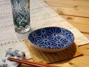 美濃焼/単売/ギフト対象外 藍小紋小皿/麻の葉【径10x高2.5cm】【tableware,dish,made in japan】【bloomplus】