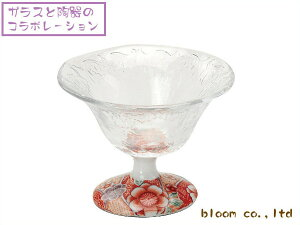 美濃焼とガラスのコラボガラスデザート鉢/紅染め11.5x高8.5cm【デザート,スイーツ,珍味,一品】【madeinjapan】【bloom-plus】