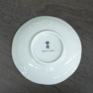 美濃焼染錦古伊万里小皿/間取錦草花【径12x高2cm】【plate,madeinjapan】【bloom-plus】