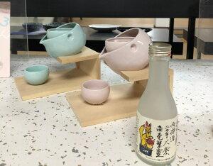 【ヤマ亮横井,美濃焼】単売/ギフト対象外コロン盃/yuki【sakecup,MADEINJAPAN】【bloom-plus】