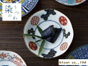 美濃焼 単売 ギフト対象外 染錦亀甲中鉢【径16x高4.5cm】【bowl,made in japan】【染錦古伊万里】【bloom-plus】