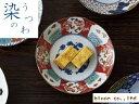 美濃焼/単売/ギフト対象外 錦金彩千鳥中鉢【径16x高4.5cm】【bowl,made in japan】【染錦古伊万里】【bloom-plus】