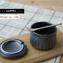 【ヤマ亮横井,美濃焼 】cotto コット 薬味入れ 黒 竹サジ付 6.2x4.5cm【bloom-plus】