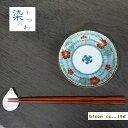 美濃焼 染錦古伊万里小皿 十草錦花紋【径12x高2cm】【plate,made in japan】【bloom-plus】