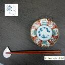 美濃焼 染錦古伊万里小皿/錦金彩千鳥【径12x高2cm】【plate,made in japan】【bloom-plus】