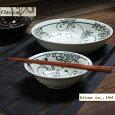 クラシカル14cmボウル/white/白【径14x高4cm】【bowl,madeinjapan】【薔薇,レトロモダン,撥水加工,おしゃれ】【bloom-plus】