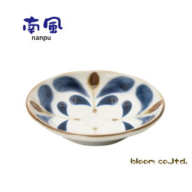 単売南風小皿 アダン【9x2cm】美濃焼 小皿 南風 なんぷう plate nanpu made in japan【bloom-plus】