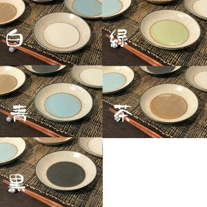 wabi十草中皿/青/径16.5x3cm【plate,皿,16.5cm】【MADEINJAPAN】【bloom-plus】