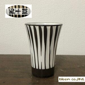 美濃焼白十草フリーカップ【径9x12cm】【cug,かわいい】【鈴木陶苑,madeinjapan】【bloom-plus】