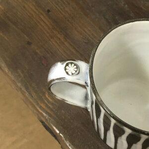 美濃焼黒十草ペアマグカップ【径8.5x8.5cm】【mug,peamug,gift,かわいい】【鈴木陶苑,madeinjapan】【bloom-plus】