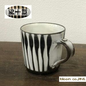 美濃焼白十草マグカップ【径8.5x8.5cm】【mug,gift,かわいい】【鈴木陶苑,madeinjapan】【bloom-plus】