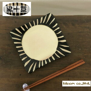 美濃焼黒十草四角皿【16x8cm】【皿,plate,かわいい】【鈴木陶苑,madeinjapan】【bloom-plus】