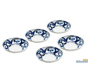 【美濃焼】藍彩唐草12.5cm小皿5枚組径12.5x高2.6cm【染付,唐草,小皿,12.5cm】【bloom-plus】