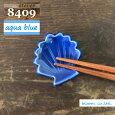 atelier8409シェル箸置5.4x2.5cm美濃焼AnimalCraftChopstickrestかわいい美濃焼日本製madeinjapanbloom-plus
