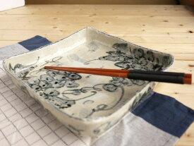 美濃焼 手描き古染ぶどう四角大鉢【辺24.5cm】【Bowl,made in japan】【bloom-plus】