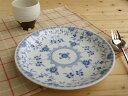 美濃焼 ギフト対象外 ブルーシェルパスタ皿【径25x高3cm】pasta dish plate madeinjapan【bloom-plus】