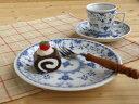 美濃焼 ギフト対象外 ブルーシェルケーキ皿 【径19.5x高2.5cm】cake plate madeinjapan【bloom-plus】