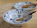 美濃焼 ギフト対象外 ブルーシェルスープ&サラダボウル径16.5x高5cm blueshellBowl madeinjapan【bloom-plus】