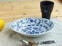 美濃焼 ギフト対象外 エルベベーカーカレー皿24x22x高5cm【elbe,tableware,carry,plate】【made in japan】【bloom-plus】 カレー皿 パ…