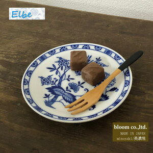 【美濃焼】【エルベ】フルーツ皿15x3cm(1個)【エルベ,取皿,エルベ,フルーツ皿,浅い皿】【bloom-plus】