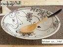 美濃焼/単売/ギフト対象外 クラシカルカレー皿/white【径21x高4.5cm】【curry,plate,made in japan】【bloom-plus】