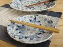 美濃焼アウトレット/ギフト対象外 染付花舞和皿径20x高2.5cm【tableware,dish,plate,made in japan】【bloom-plus】