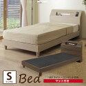 ベッド、LEDライト、コンセント、棚付き、ヴィンテージ