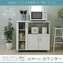 【メーカー直送、代引き不可商品】SIMシリーズカウンター