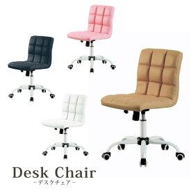 デスクチェア オフィスチェア 学習椅子 回転 昇降 ロッキング かわいい