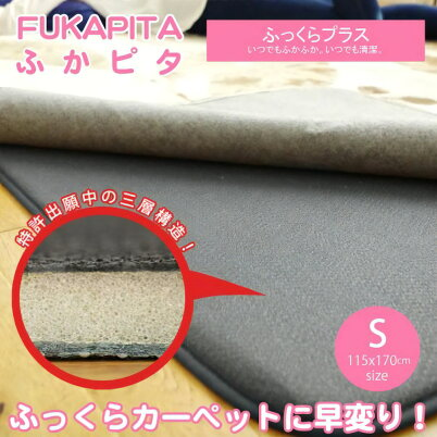 壁紙の上から貼れる壁紙シール式壁紙ウォールシート50cm巾x1m単位