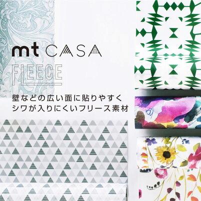 mtCASAFLEECE(エムティーカーサフリース)幅66cmx75cm《はがせる壁紙シール》ブリックタイル粘着シートレンガシール貼るだけシートDIY白ブリック木目粘着のり付き》