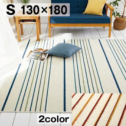 床暖対応国産リゾートスタイルラグ3サイズ2カラー(130x185cm)スミノエ