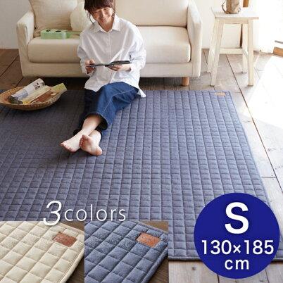 【送料無料】床暖対応ナチュラルスタイルラグ3サイズ3カラーLightDenim/ライトデニム(130x185cm)スミノエ