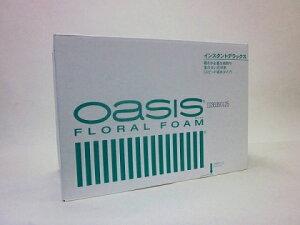 オアシス(OASIS)インスタントデラックス(48Bricks)1ケース(48個入り)生花、造花、プリザーブドなどのドライフラワーフラワーアレンジに最適です。【smtb-s】