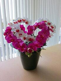 光触媒 胡蝶蘭 ハート(ダブル)小(白赤・赤)ハートの形のアートフラワー(造花)でとってもキュートです。贈り物・母の日・新築祝・開店祝・誕生日・記念日・卒業式・入学式・ギフトに【smtb-s】