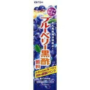 ブルーベリー黒酢飲料 720mL 井藤漢方 【正規品】 ※軽減税率対応品