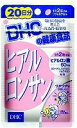 DHC ヒアルロン酸 20日分【正規品】 ※軽減税率対応品