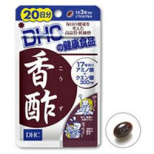 【5個セット】 DHC 香酢 60粒×5個セット 【正規品】 ※軽減税率対応品