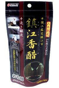 【10個セット】鎮江香醋 カプセル 200カプセル×10個セット 【正規品】 ※軽減税率対応品 (ちんこうこうず)