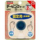 ★即納 バトルウィン テーピングテープ 25(25mmX12m 2巻入)  【正規品】
