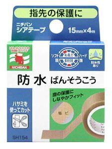 ニチバン シアテープ(15mmX4m) 【正規品】