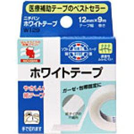 ニチバン ホワイトテープ(12mmX9m)  【正規品】