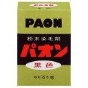 パオン 黒(6g) 【正規品】